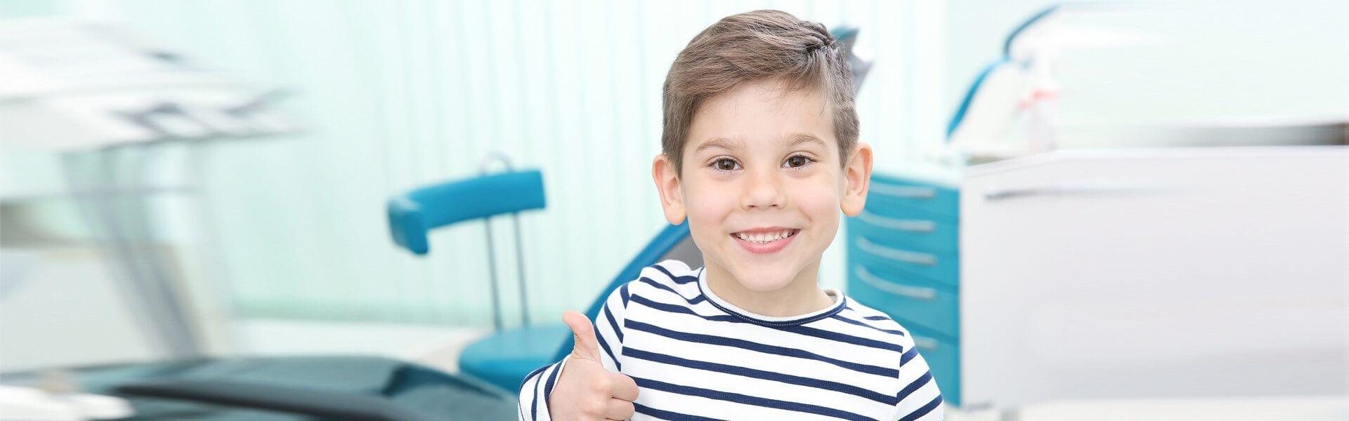 Детская стоматологическая помощь