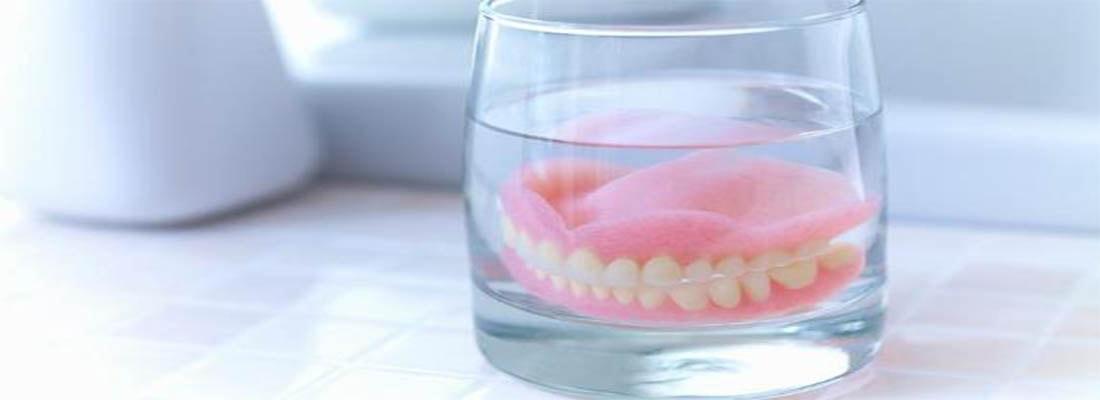 Протезирование зубов инвалидам