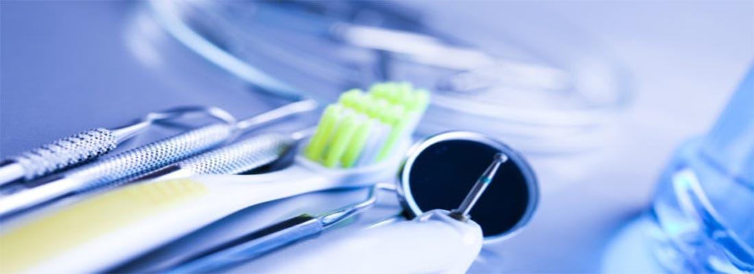 Цены на стоматологические услуги
